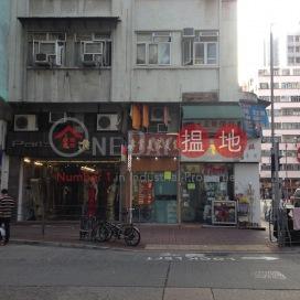 139-141 Tai Nan Street,Prince Edward, Kowloon