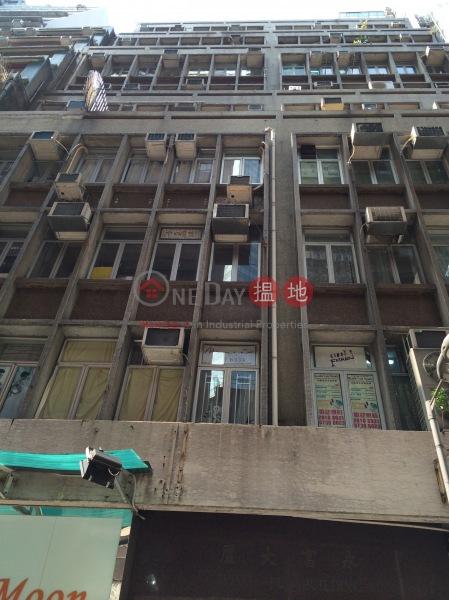 永富大廈 (Wing Fu Building) 中環|搵地(OneDay)(5)