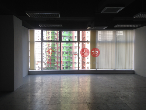 匯城集團大廈|葵青匯城集團大廈(Reason Group Tower)出售樓盤 (tbkit-02896)_0