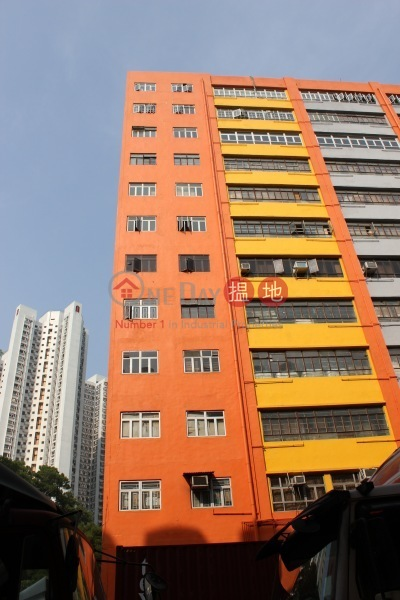 Hoi Cheung Industrial Building (Hoi Cheung Industrial Building) Tuen Mun|搵地(OneDay)(5)