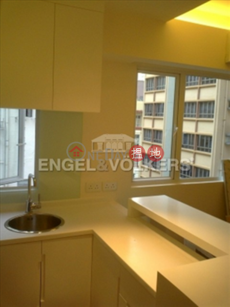 Po Hing Court | Please Select Residential Rental Listings, HK$ 18,000/ month