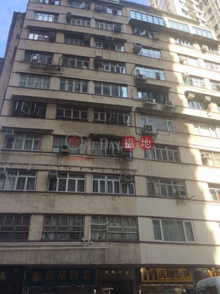 新聯大廈 (Sun Luen Building) 西營盤|搵地(OneDay)(1)
