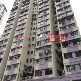Block B Shui King Building|瑞景大廈 B座