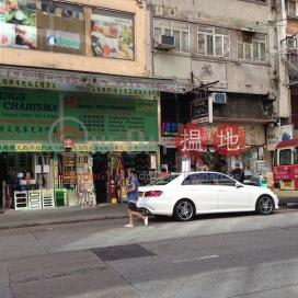 415-417A Reclamation Street,Mong Kok, Kowloon