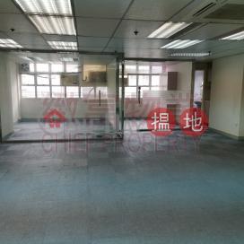 單位企理,內廁|黃大仙區泰力工業中心(Laurels Industrial Centre)出租樓盤 (28379)_0
