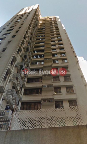 2 Bedroom Flat for Sale in Sai Ying Pun, Wing Cheung Court 穎章大廈 Sales Listings | Western District (EVHK60164)