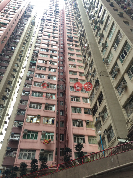 Tsuen Wan Centre Block 6 (Chungking House) (Tsuen Wan Centre Block 6 (Chungking House)) Tsuen Wan West|搵地(OneDay)(1)