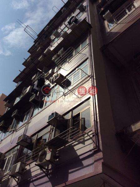 62 Fuk Wa Street (62 Fuk Wa Street) Sham Shui Po|搵地(OneDay)(2)