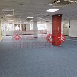 收購潛力, 開揚景觀|Wong Tai Sin DistrictLee Sum Factory Building(Lee Sum Factory Building)Sales Listings (28626)_0