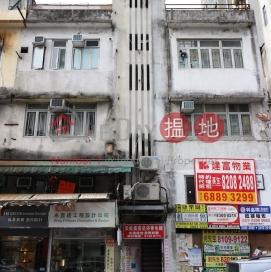 17 Kwong Fuk Road|廣福道17號