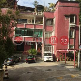 23-24 Chung Shan Terrace|鍾山臺23-24號