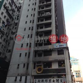 135-137 Thomson Road,Wan Chai, Hong Kong Island