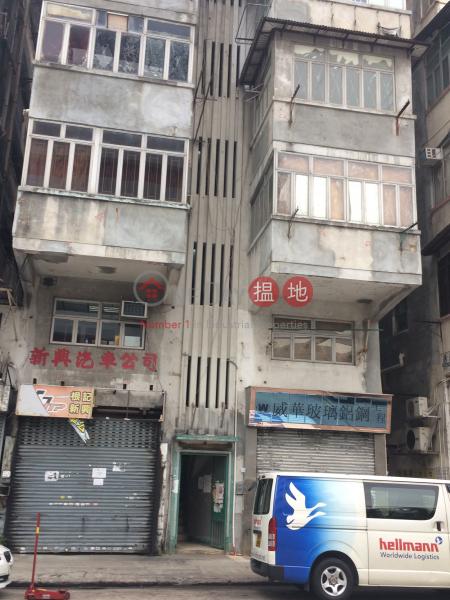 242 Fuk Wing Street (242 Fuk Wing Street) Sham Shui Po|搵地(OneDay)(2)