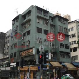 Po Shing Building, 59 Po Heung Street,Tai Po, New Territories