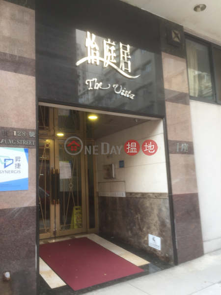 The Vista (The Vista) Tsz Wan Shan|搵地(OneDay)(2)