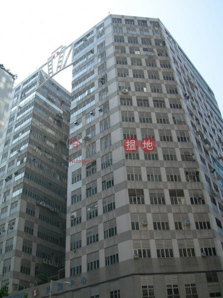 Metro Centre1 (Metro Centre1) Kowloon Bay|搵地(OneDay)(2)