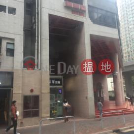 Ka Wai Chuen Block 4 (Ka Hing Lau),Hung Hom, Kowloon
