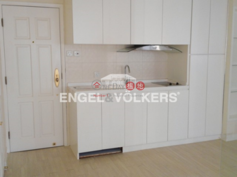 Studio Flat for Sale in Central, Hung Kei Mansion 鴻基大廈 Sales Listings | Central District (EVHK40703)