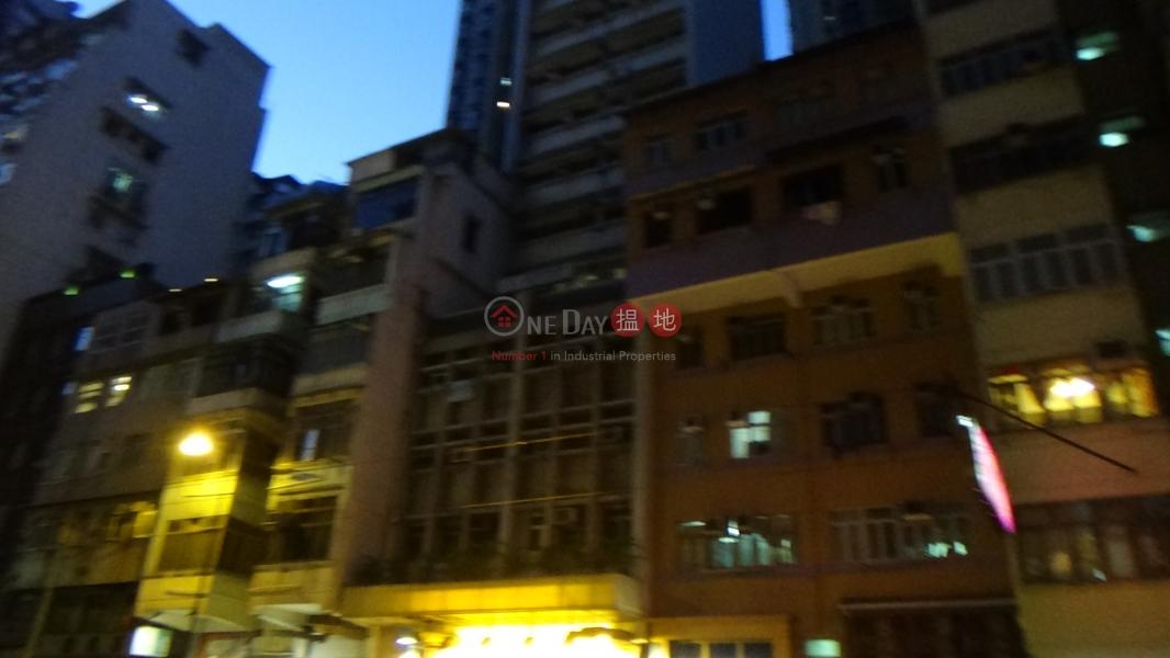 華立大樓 (Wah Lap Building) 西營盤|搵地(OneDay)(1)