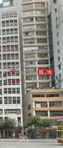 kam chung commercial building, Nam Yip Building 南業大廈 Sales Listings | Wan Chai District (chanc-05115)