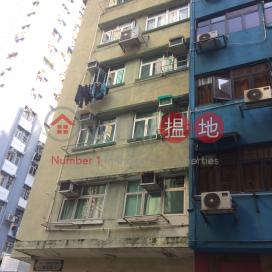 Siu Cheung Building,Sai Ying Pun, Hong Kong Island