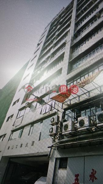 NO15-17SUPREME IND BLDG SHAN MEI ST. SHATIN | Supreme Industrial Building 峰山工業大廈 Sales Listings
