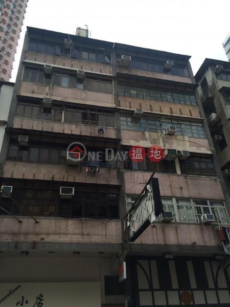 37-37A LION ROCK ROAD (37-37A LION ROCK ROAD) Kowloon City|搵地(OneDay)(1)