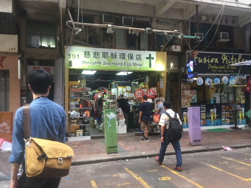 廟街191號 (191 Temple Street) 佐敦 搵地(OneDay)(2)