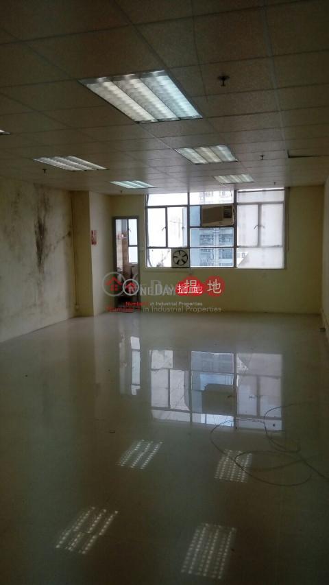 WAH LOK INDUSTRIAL BUILDING Sha TinWah Lok Industrial Centre(Wah Lok Industrial Centre)Rental Listings (eric.-03864)_0