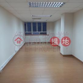 單位企理|黃大仙區義發工業大廈(Efficiency House)出租樓盤 (33389)_0