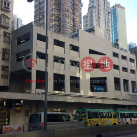 Kam Fung Building Car Park|金豐大廈停車場