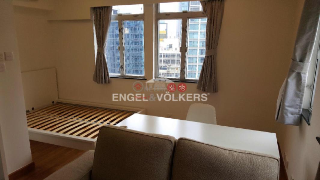 HK$ 650萬-裕利大廈西區上環開放式筍盤出售|住宅單位