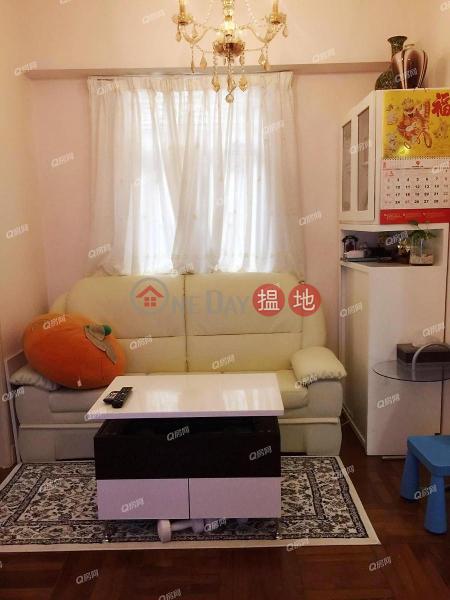 嘉豐大廈低層-住宅|出售樓盤|HK$ 610萬