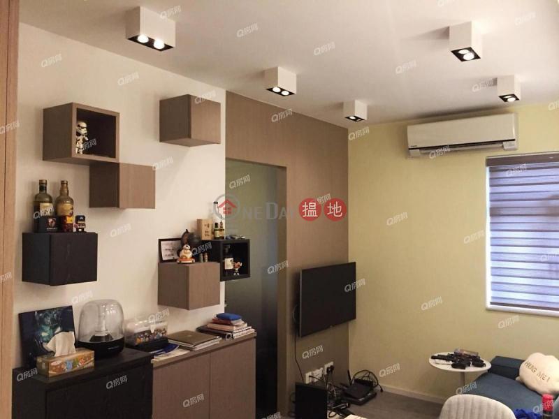樂欣大廈-低層-住宅|出售樓盤HK$ 648萬