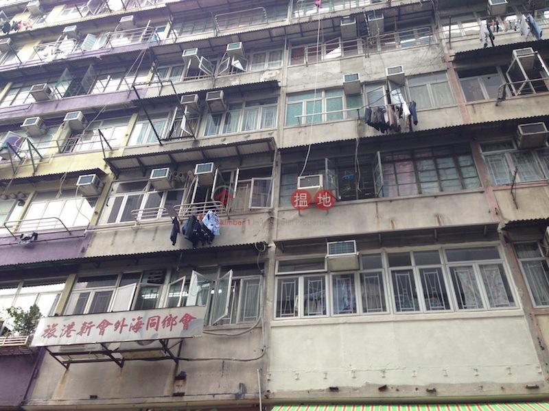 基隆街282-284號 (282-284 Ki Lung Street) 深水埗|搵地(OneDay)(1)
