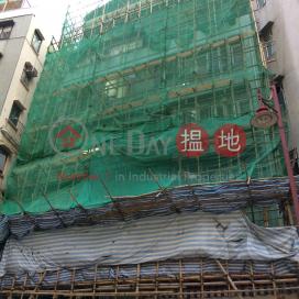 高昇街88-90號,上環, 香港島