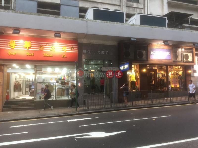 Kwong Sang Hong Building Block C-D (Kwong Sang Hong Building Block C-D) Wan Chai 搵地(OneDay)(2)