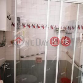 Nan Fung Sun Chuen | 3 bedroom Mid Floor Flat for Sale|Nan Fung Sun Chuen(Nan Fung Sun Chuen)Sales Listings (XGDQ000701253)_0