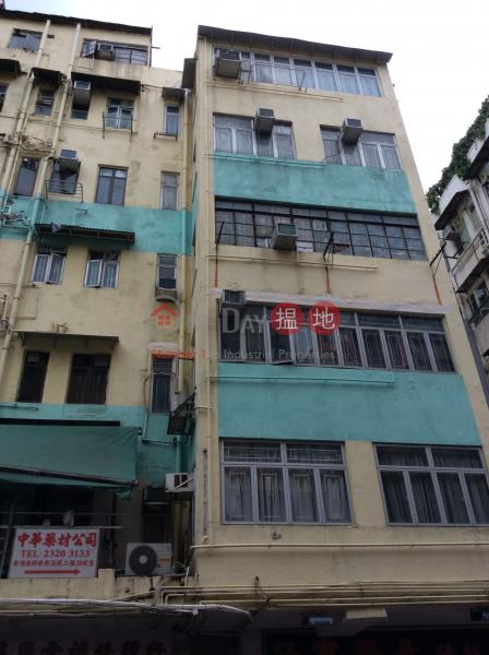 Man Yue Mansion ( Building) (Man Yue Mansion ( Building)) San Po Kong|搵地(OneDay)(3)