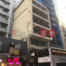 灣仔道141-143號,灣仔, 香港島