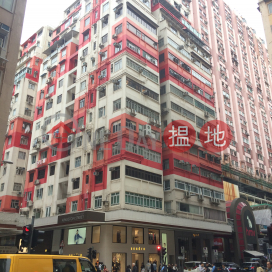 Kingston Building Block B,Causeway Bay, Hong Kong Island