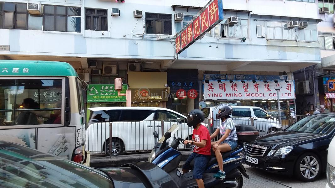泰怡大廈 (Tai Yue Mansion) 旺角|搵地(OneDay)(2)
