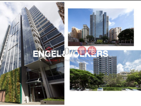 4 Bedroom Luxury Flat for Sale in Kowloon City|PAXTON(PAXTON)Sales Listings (EVHK43315)_0