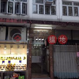 20 Spring Garden Lane,Wan Chai, Hong Kong Island