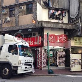 汝州街1號,太子, 九龍