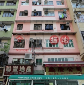 Tsing Yuen Building,Tai Po, New Territories