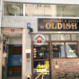 東街53號 (53 Tung Street) 西區東街53號 - 搵地(OneDay)(2)