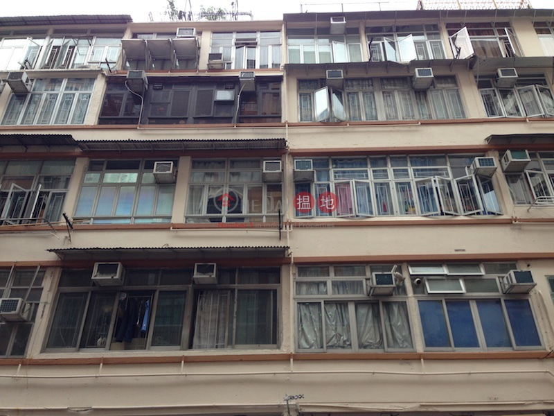 花園街226號 (226 Fa Yuen Street) 太子 搵地(OneDay)(2)