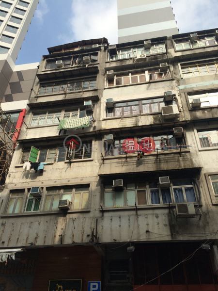 FOOK HING BUILDING (FOOK HING BUILDING) Kowloon City|搵地(OneDay)(1)