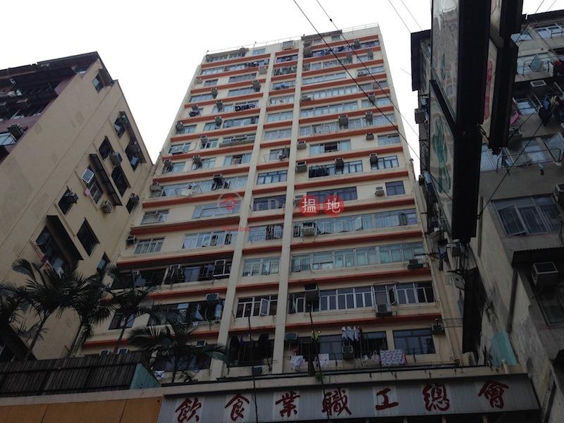 Wing Fai Building (Wing Fai Building) Prince Edward|搵地(OneDay)(2)